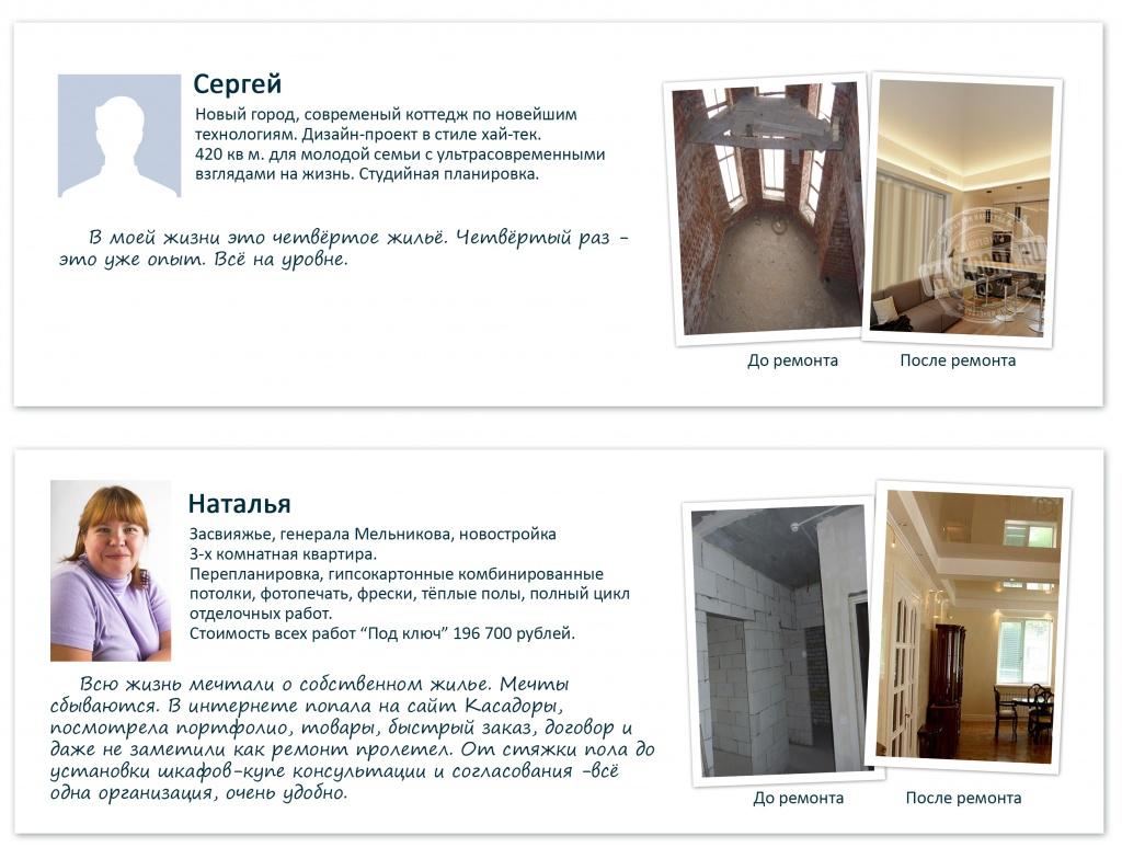 Эксклюзивный дизайн интерьера в Киеве - Проектирование